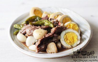 Cuối tuần học cách nấu thịt bò kho kiểu Hàn Quốc đặc biệt
