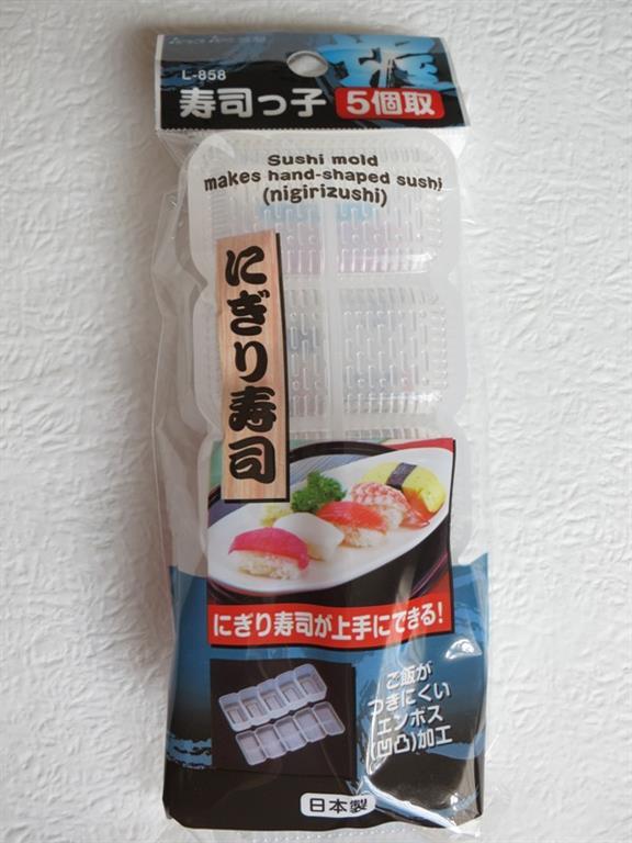 Hộp làm Kimbap tiện lợi cho món cơm cuộn hấp dẫn