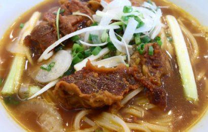 Hướng dẫn cách nấu phở sốt vang Hà Nội đơn giản và ngon